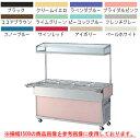 【業務用】大穂製作所 冷蔵サービス機器 OHSB-A-150...