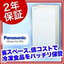 【業務用】(2年保証)パナソニック 業務用 冷凍ストッカー SCR-S45 531×318×865 スライド扉タイプ