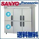 【業務用】パナソニック〔旧サンヨー〕 業務用 冷凍冷蔵庫 SRR-J1883C2VA 1785×800×1950mm【 送料無料 】