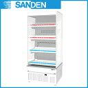 【業務用】冷蔵ショーケース サンデン オープンタイプ RSG-H650M 【 HOT&COLDタイプ ノンフロンCO2冷媒 】 【 メーカー直送/代引不可 】