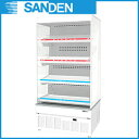 【業務用】冷蔵ショーケース サンデン オープンタイプ RSG-H750M 【 HOT&COLDタイプ ノンフロンCO2冷媒 】 【 メーカー直送/代引不可 】