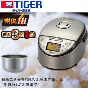 楽天市場】TIGER タイガー魔法瓶 IH炊飯ジャー 1升炊き JKH-