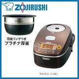 【】【 象印 ZOJIRUSHI 】 圧力IH炊飯ジャー 1升炊き 炊飯器 NP-BB18 ブラウン 【 極め炊き 甘み成分UP 】