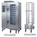 タニコー 電気式スチームコンベンションオーブン TSCO-20EDN