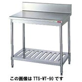 【業務用】タニコー tanico 作業台 組立品 TTS-WT-60A 【 メーカー直送/代引不可 】