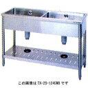 【業務用】タニコー tanico 二槽シンク[バッグガード無し] TX-2S-1045NB 【 メーカー直送/代引不可 】