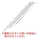 18-8チキン針 21cm 【 業務用 】【 肉たたき 肉つり関連品 】