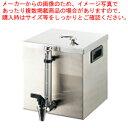 カリタ リザーバー #20【 コーヒーマシン関連品 】 【ECJ】