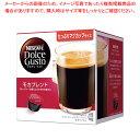 ショッピングネスカフェ ネスカフェ ドルチェグスト専用カプセル モカブレンド(48杯入) 【ECJ】