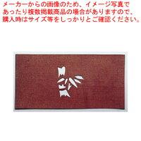 すり込み用渋紙 竹-B 【ECJ】【和菓子用 すり込み用渋紙】
