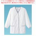 ショッピングユニフォーム 白衣・長袖 FA-380 (ホワイト) S【ECJ】【調理衣 ユニフォーム 】