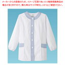 女性用デザイン白衣 長袖 FA-720 LL【ECJ】【調理衣 ユニフォーム 】