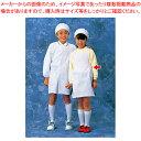 学童給食衣(ホワイト)SKV362 LL【ECJ】【学童給食衣 】
