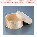 経木ワッパ(10個入) 5641 丸10【ECJ】【竹製ザル】