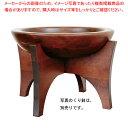 木製 惣菜 くり鉢用ラック 45017 【ECJ】