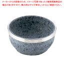 長水石焼ピビンバ器(補強付き) YS-0116D 16cm【 石焼ピビンバ鍋 】【 石鍋関連品 】 【ECJ】