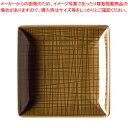 RT メッシュ 405151-15288 スクエアプレート10cm 【ECJ】