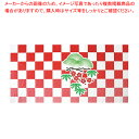 ビニール幕 SBM-05 松竹梅【ECJ】<br>【メーカー直送/代引不可】