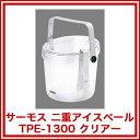 б┌д▐д╚дс╟удд10╕─е╗е├е╚╔╩б█е╡б╝ете╣ ╞є╜┼еведе╣е┌б╝еы TPE-1300 епеъевб╝ б┌ ╢╚╠│═╤еведе╣е┌б╝еы╢╚╠│═╤еведе╣е╨е▒е├е╚дкд╣д╣дсеяедеєепб╝ещб╝еведе╣е╨е▒е─┐═╡де▄е╚еыепб╝ещб╝╔╣╞■дье╨е▒е─е╖еуеєе╤еєепб╝ещб╝ б█