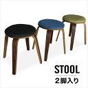 スツール 木製 北欧 スタッキング 椅子 イス チェア おしゃれ シンプル モダン インテ