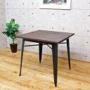 テーブル ダイニングテーブルのみ 幅80 正方形 ニレ 無垢材 天然木 スチール アイアン 金属 ヴィンテージ レトロ クラシック カフェ風 おしゃれ ブラウン 木製 食卓テーブル 北欧 楽天 通販
