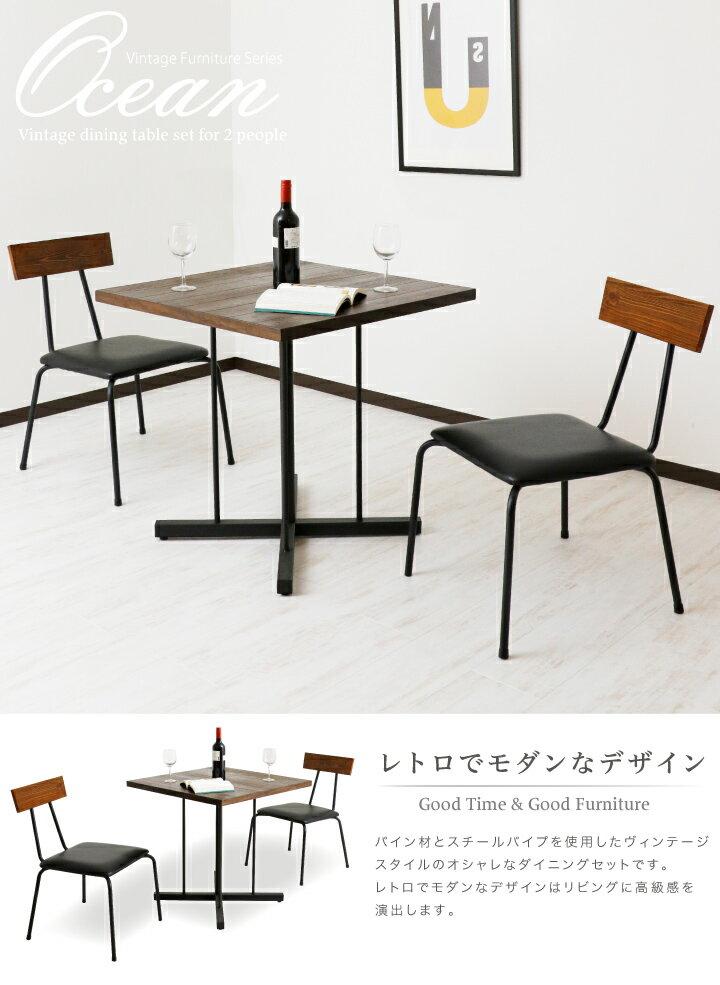 ダイニングテーブルセット 2人掛け ダイニング...の紹介画像2
