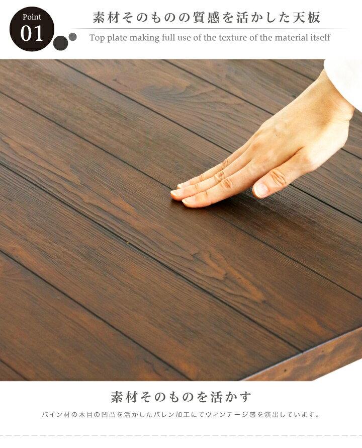 ダイニングテーブルセット 2人掛け ダイニング...の紹介画像3