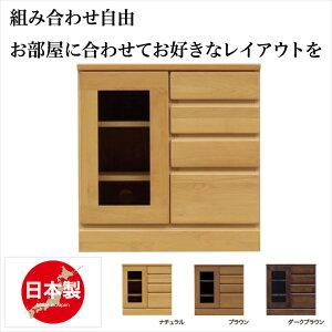 テレビ台 60 完成品 日本製 テレビボード ローボード