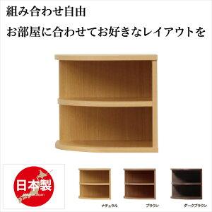 テレビ台 コーナー 完成品 ラック 日本製 コーナー テ