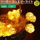 クリスマス用品 飾りライト おしゃれ LEDライト 室内飾り...