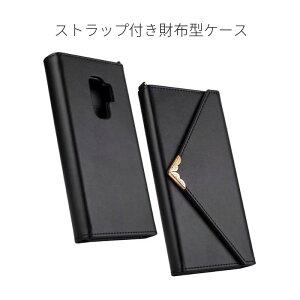 ケース 全面保護カバー ストラップ付 カード収納 レデ