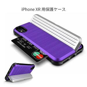 iphone XR ケース ブラック 薄い 耐衝撃 カード収納