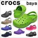 クロックス 【バヤ】男女兼用 定番 サンダル 靴 crocs baya cayman(ケイマン)に次ぐ人気サンダル【あす楽対応】/送料無料
