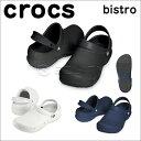 クロックス ビストロ 厨房 crocs bistro 疲れ ない 作業靴 レディース メンズ サンダ