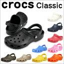 クロックス【クラシック】サンダル crocs classic cayman (ケイマン)タイプ/送料無料