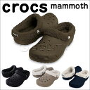 Dss-cr-mammoth