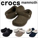 Dss-cr-mammoth_ec