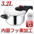 ショッピング圧力鍋 圧力鍋3.2L内面フッ素加工 ルミナスプラス IH対応 レシピ付(約4合炊き)