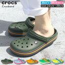 Crocs Crocband クロックス クロックバンド U...