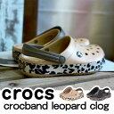 Crocs crocband leopard バンド レオパ...