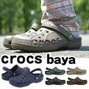 【送料無料】 クロックス バヤ crocs bay