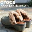 クロックス コブラー サボサンダル クロックス コブラ ファズ Crocs Cobbler Fuzz C ボア レディース 国内正規品 ウェッジソール サボ 新作 種類 スリッポン スリッパ ファー レインブーツ 【送料無料】 【あす楽対応】