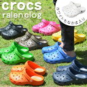 Crocs レイレン クロッグ ralen clog / ク...