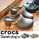 Crocs Sarah clog w サラ クロッグ W / サボサンダル クロックス レディース 国内正規品 ウェッジソール サボ 新作 種類 スリッポン ス...
