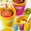 アイスメーカー ハピックス HAPIMIX DHFZ-17 / フローズンメーカー シャーベット アイス 混ぜるだけ 簡単 シャーベット アイス 製菓用品 フローズン デザート ひんやりスイーツ 夏 お手軽 ひんやり 【あす楽対応】