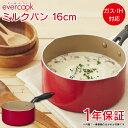 ミルクパン 16cm EAKAK16RD / 1年保証 evercook エバークック ガス火対応 IH対応 フライパン 焦げ付かない こびりつかない ドウシシャ DOSHISHA フッ素コーティング 長持ち 丈夫 赤 レッド 深鍋 片手鍋