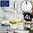 La Cuisine 上から出るガラスディスペンサー 4L ...