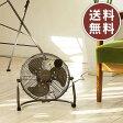【送料無料】DCモーター メタルサーキュレーター 10インチ BLE-5710 レトロ 風向調節 アロマ対応 超微風 無段階調節 扇風機 省エネ AC電源 オフタイマー 自動オフタイマー スチール 【あす楽対応】