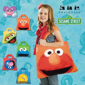 エンビロサックス セサミストリート SesameStreet クッキー モンスター 折りたたみ
