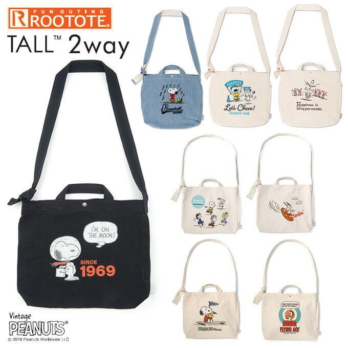 スヌーピートールSCTALL2Way刺繍Peanuts‐3E/ROOTOTEスヌーピーキャラクター2